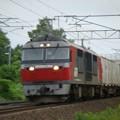 Photos: DF200-104