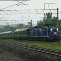DD51+DD51