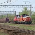 Photos: DD51-1056+DD51