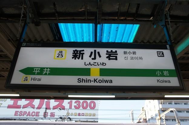 JN25 錦糸町