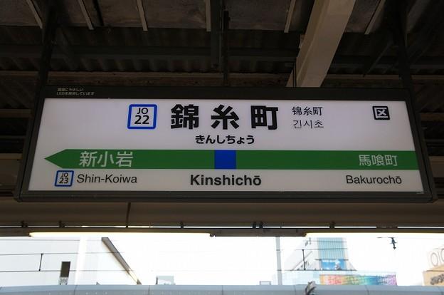 JO22 錦糸町