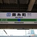 Photos: JO22 錦糸町