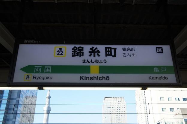 JN22 錦糸町