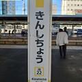 Photos: JB22 きんしちょう