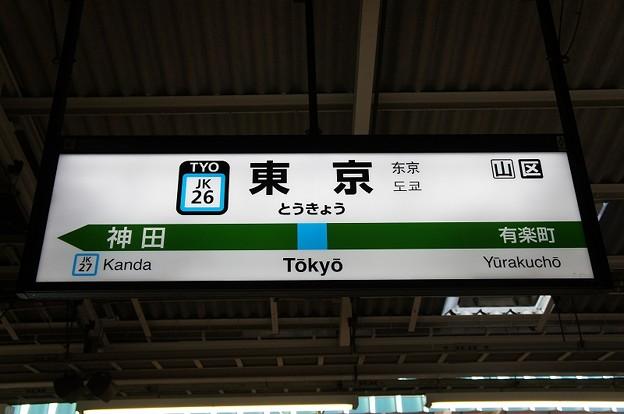 JK26 東京