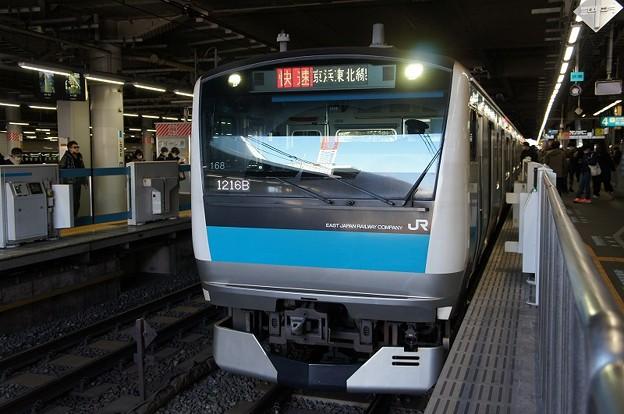 E233系1000番台