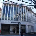 Photos: 東十条