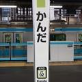 Photos: JY02 かんだ
