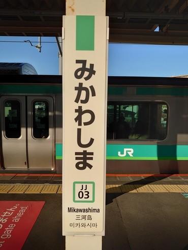 Photos: JJ03 みかわしま