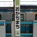 Photos: JY04 おかちまち