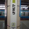 Photos: JY27 たまち