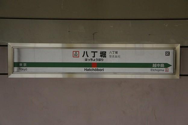 JE02 八丁堀