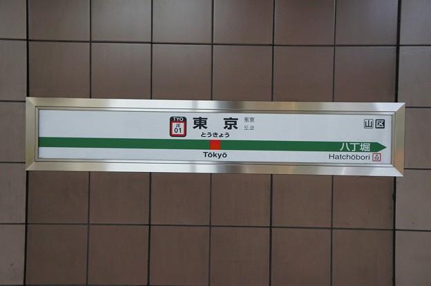 JE01 東京