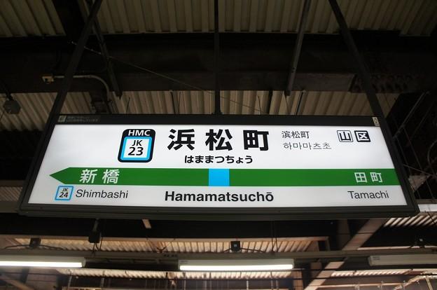 JK23 浜松町