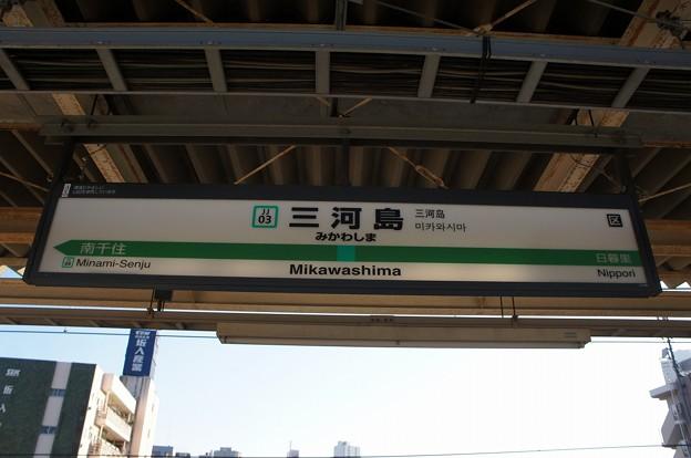 JJ03 三河島