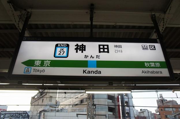 JK27 神田