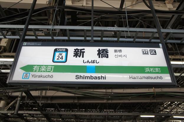 JK24 新橋