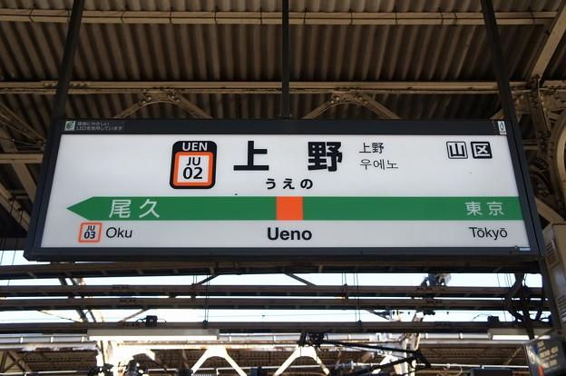JU02 上野