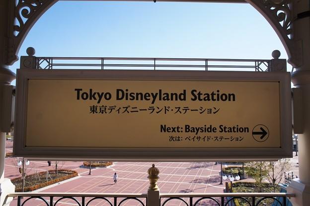 Photos: 東京ディズニーランド・ステーション