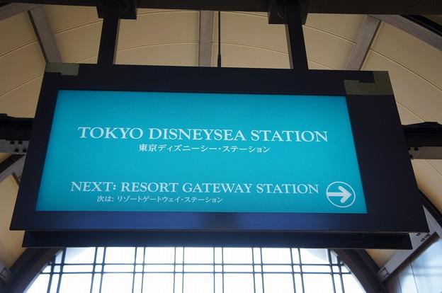 東京ディズニーシー・ステーション