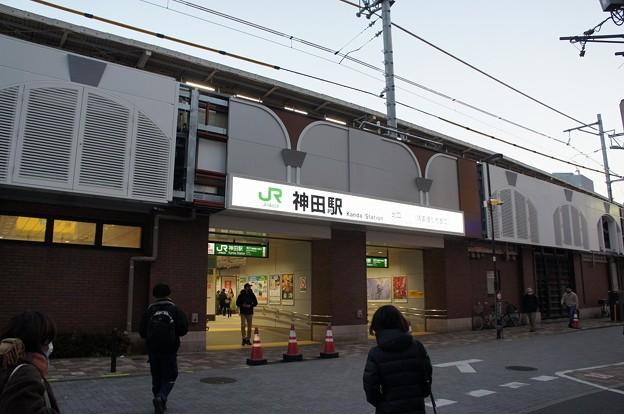 Photos: 神田