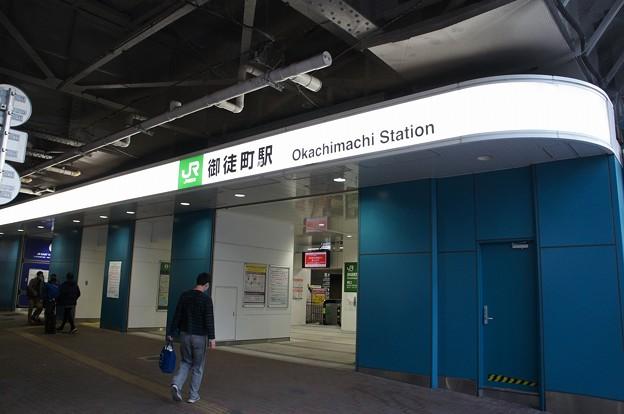 Photos: 御徒町