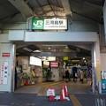 Photos: 三河島
