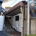 Photos: 浜松町