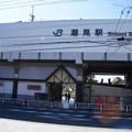 Photos: 潮見