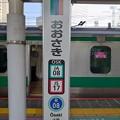 Photos: JA08 JS17 R08 おおさき