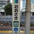 Photos: JA08 R08 おおさき