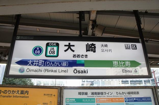 JA08 R08 大崎