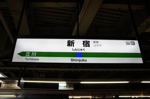 Photos: 新宿