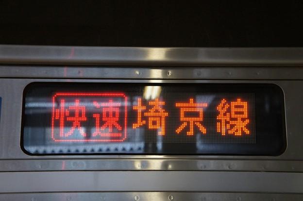 快速 埼京線