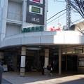 Photos: 五反田