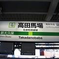 Photos: JY15 高田馬場