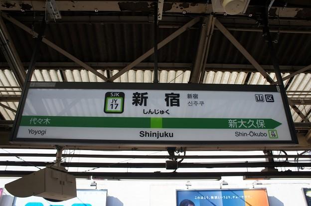 JY17 新宿