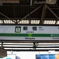 Photos: JY17 新宿