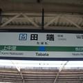 Photos: JK34 田端