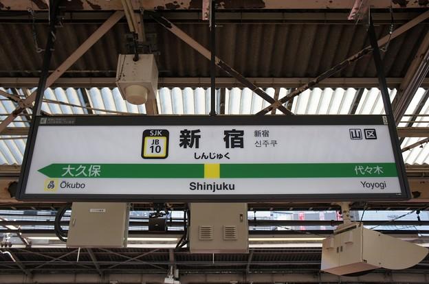 JB19 新宿