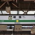 Photos: JB19 新宿