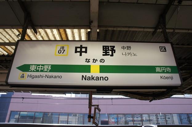 JB07 中野
