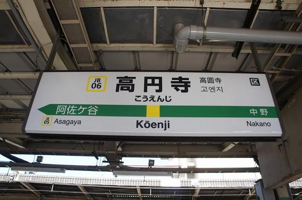 JB06 高円寺