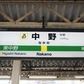Photos: JB07 中野