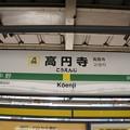 Photos: JB06 高円寺