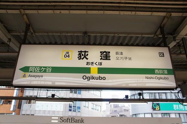 JB04 荻窪
