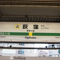 Photos: JB04 荻窪