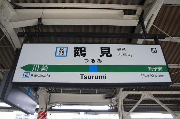JK15 鶴見