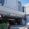 Photos: 大塚
