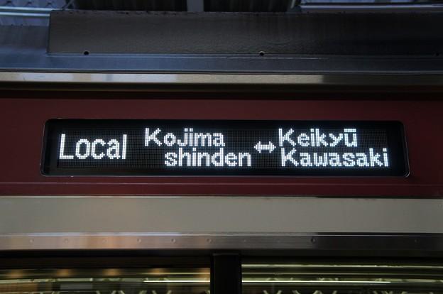 Local Kojimashinden⇔KeikyuKawasaki